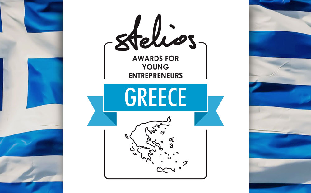 Stelios Greece Awards