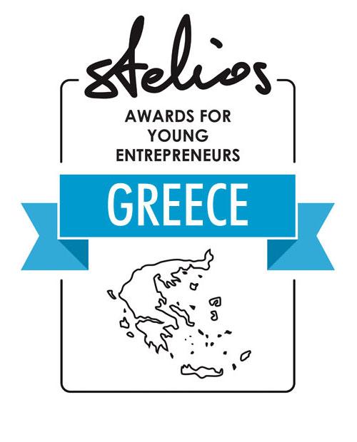 Stelios Awards Greece
